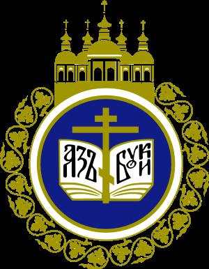 Отдел Смоленской епархии порелигиозному образованию икатехизации